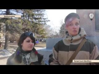 Запретный Донбасc. Женщины в ополчении