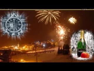 Видео открытка Поздравление с Новым годом 2016 Закажите Слайд шоу из ваших фотографий.