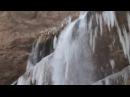 Кабардино-Балкария - Чегемские водопады