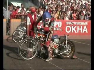 13.08.2008 Russian Individual Speedway Championship. Final
