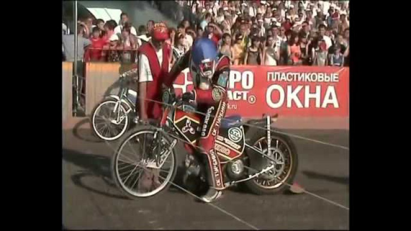 13.08.2008 Russian Individual Speedway Championship. Final