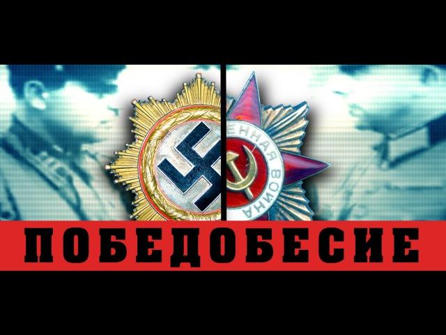 Тука: Кремлевский мордор украл и опорочил 9 мая - Цензор.НЕТ 1182