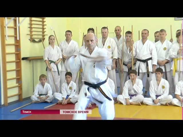 Дайдокай (Бийск) на семинаре Франка Пельны в Томске (9-11.10.2015 г.)
