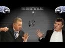 Политический Мортал Комбат 5 Жириновский vs Немцов