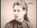 Голос Петра Ильича Чайковского The voice of Peter Tchaikovsky Absolute pitch