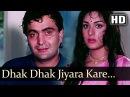 Dhak Dhak Jiyara Kare Rishi Kapoor Meenakshi Gharana Bollywood Songs Laxmikant Pyarelal