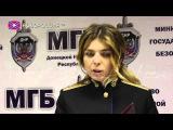 МГБ ДНР продолжает расследование покушения на Захарченко