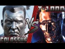 Колосс (Люди ИКС) vs Терминатор (Т-1000) - Кто кого? [bezdarno]