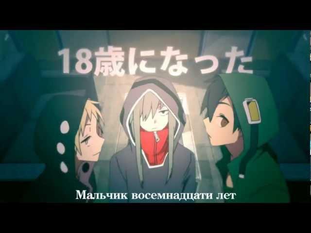 IA - Lost Time Memory [rus sub]