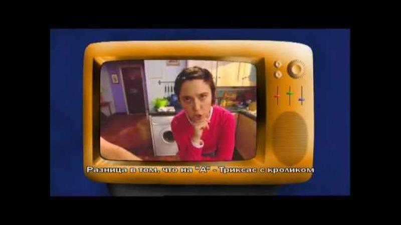 Испанский язык с сериалом Extr@ 5