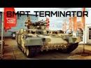 БМПТ «Рамка» / «Терминатор» • BMPT «Ramka» / «Terminator»
