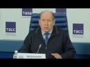 Пресс-конференция по изучению подлинности царских останков: выступление В. Алек