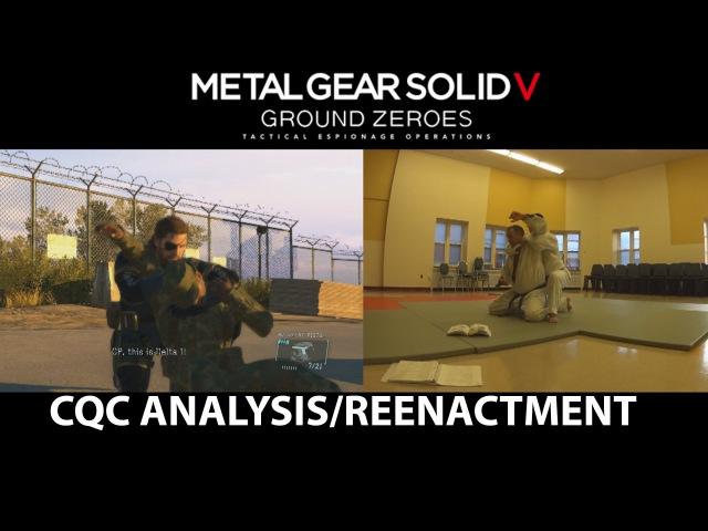 Metal Gear Solid 5: Ground Zeroes / Kata Ha Jime (Choking Technique)