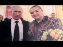 Татьяна Каширина. Сердца Чемпионов. МАТЧ ТВ.