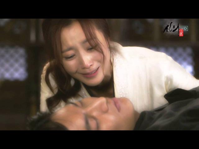 SBS drama 신의MV - 아프지말아요