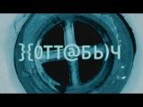 Хоттабыч (2006) #фантастика, #фэнтези, #комедия, #среда, #кинопоиск, #фильмы ,#выбор,#кино, #приколы, #ржака, #топ