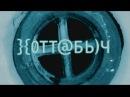 Хоттабыч (2006) фантастика, фэнтези, комедия, среда, кинопоиск, фильмы , выбор, кино, приколы, ржака, топ