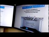 Розыгрыш сертификата на установку натяжных потолков в однокомнатной квартире
