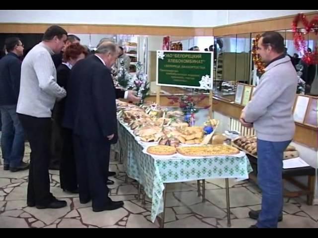 Выставка -- продажа Хлеб- всему голова, 2010 год