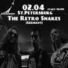 02.04   The Retro Snakes (Германия) в Питере