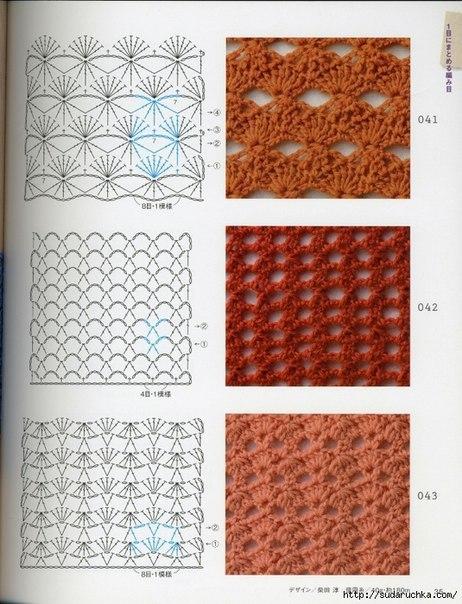 Схемы (9 фото) Узоры крючком.