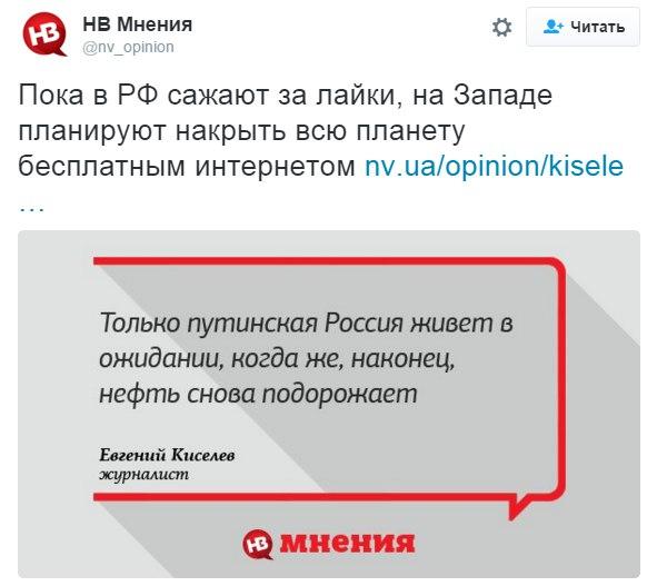 США напомнили России, что освобождение Савченко - одно из требований минских соглашений - Цензор.НЕТ 1062