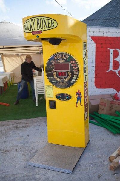 Екатеренбург аренда детские игровые автоматы комната для отдыха в казино