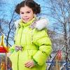 Лона - Детская одежда
