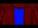 Футаж Театральный занавес с альфа каналом 3
