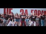 MAJOR LAZER - LEAN ON  FREAK DANCE STUDIO  #ПЕРМЬЖДЕТТАНЦЫ