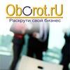Oborot.ru@VK