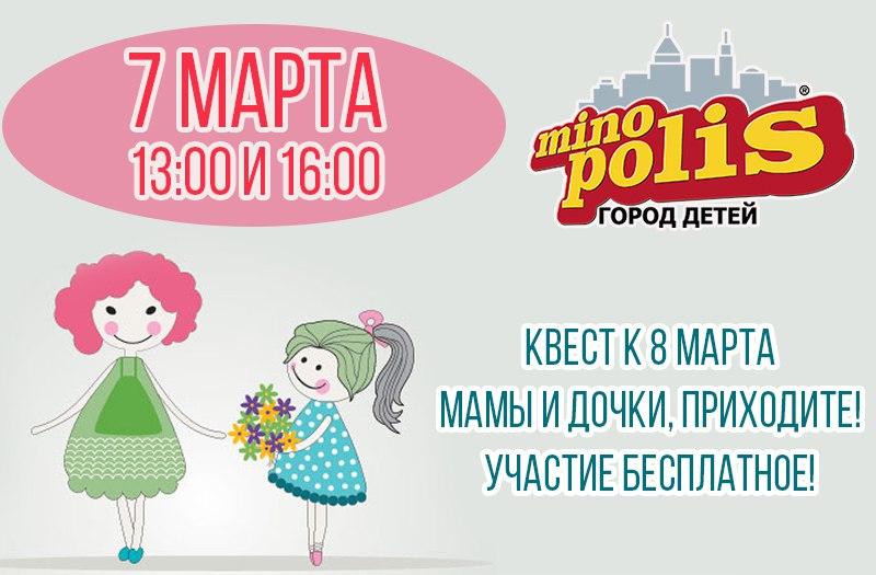 Трудовой договор для фмс в москве Леваневского улица сзи 6 получить Парковая 2-я улица