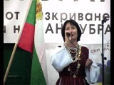 Чийшия Богдан Калинка Кубрат