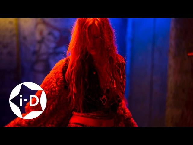 Elliphant - Purple Light (feat. Doja Cat)