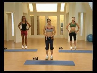 Первый уровень курса Стройная фигура за 30 дней - видео ролик смотреть на Video.Sibnet.Ru