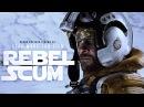 REBEL SCUM - Star Wars Fan Film 2016 ORIGINAL UPLOAD