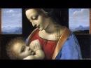 Рассказы о Эрмитаже 6-я часть.Мадонна Литта. Леонардо да Винчи, автор Михаил Пиотровский
