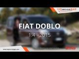 Fiat Doblo 1.4. ГБО - Stag