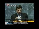 Героическая речь Ахмадинежада