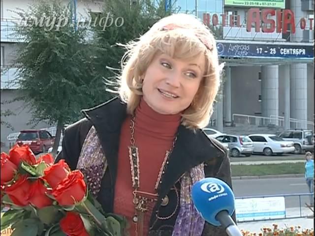 Ольга Прокофьева рада вернуться в Благовещенск Не зря я кидала монетку в