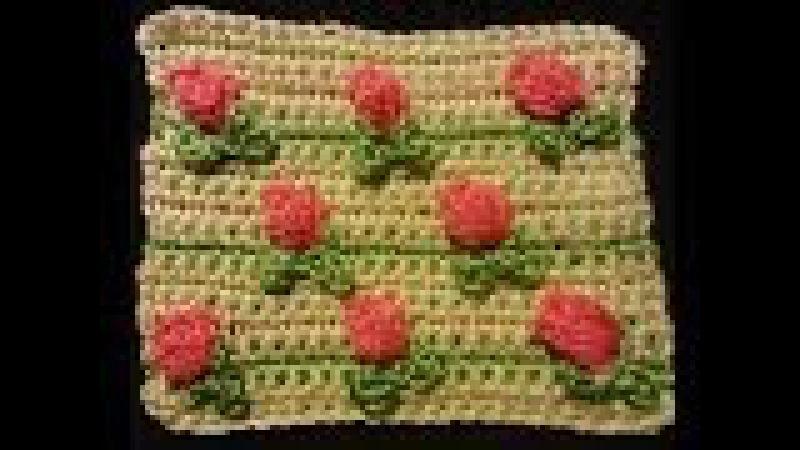 Узор ТЮЛЬПАНЫ Вязание крючком Pattern TULIPS Crocheting