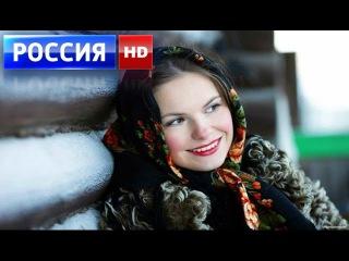 """Русские фильмы 2015 2016 HD 720. Кино  """"Шанс"""" Лучшие мелодрамы о любви в хорошем качестве онлайн"""