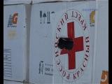 12 января были вскрыты склады с гуманитарным грузом в с.Киевском.