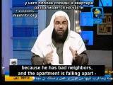 Исламский богослов сравнивает женщину со скотиной и товаром