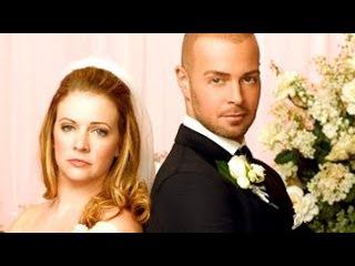Фальшивая свадьба - фильмы зарубежные 2009