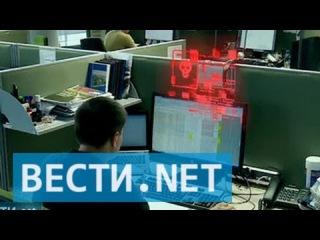 Вести.net: Парижские террористы прятались за компьютерными играми
