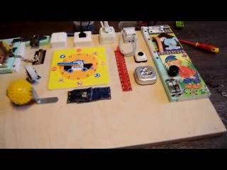 БизиБорд игровой развивающая стенд своими руками (Часть 3)