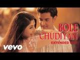 K3G - Bole Chudiyan Video Amitabh, Shah Rukh, Kareena, Hrithik