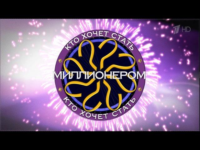 (orel_i_reshka_tv) Кто хочет стать Skype миллионером? S01 E05 (20.06.2015)