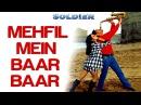 Mehfil Mein Baar Baar - Soldier | Bobby Deol Preity Zinta | Kumar Sanu Alka Yagnik